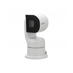 2Мп 25x Starlight IP система позиционирования Dahua DH-PTZ1A225U-IRA-N