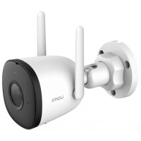 2Мп IP видеокамера DH-IPC-F22P (2.8 мм)