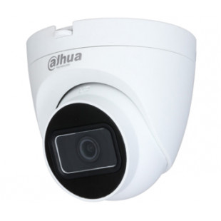 DH-HAC-HDW1200TRQP (2.8 мм) 2Мп HDCVI Видеокамера Dahua