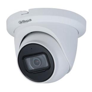 2Мп IP видеокамера DH-IPC-HDW3241TMP-AS (2.8 мм) с алгоритмами AI