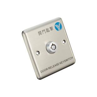 YKS-850S - Кнопка выхода с ключом (Нержавеющая сталь)