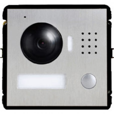 Модульная вызывная IP панель DH-VTO2000A-C
