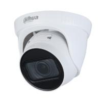 DH-IPC-HDW1230T1-ZS-S5 (2.8-12 мм) 2Мп IP видеокамера