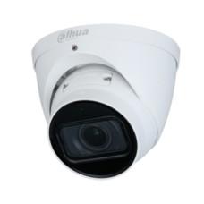 DH-IPC-HDW3441TP-ZAS (2.7-13.5 мм) 4Мп IP видеокамера WizSense