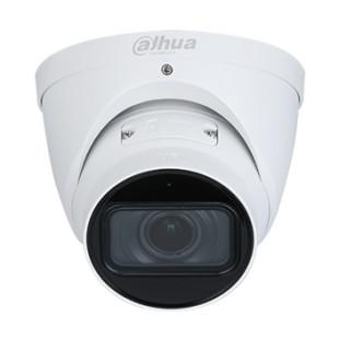 DH-IPC-HDW1431TP-ZS-S4 (2.8-12 мм) 4Мп IP видеокамера
