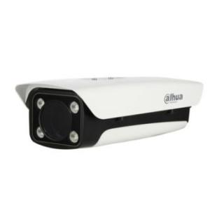 2Мп LPR IP видеокамера Dahua DHI-ITC231-PU1A-IRL-VF1042 (10,5-42 мм)