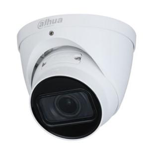4Мп IP видеокамера DH-IPC-HDW2431TP-ZS-S2 (2.7-13.5 мм)