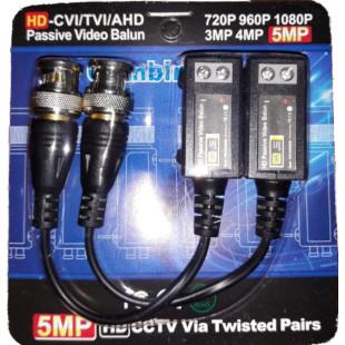 Приемопередатчик для передачи сигнала по витой паре универсальный