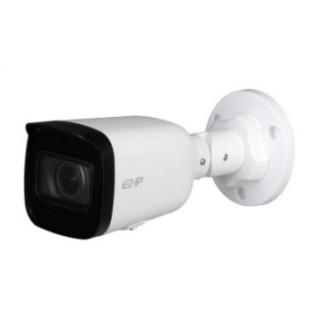 4Мп IP видеокамера DH-IPC-B2B40P-ZS (2.8-12 мм)