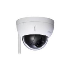 2Мп 4х Wi- Fi роботизированная IP Видеокамера DH-SD22204T-GN-W