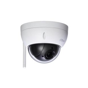 2Мп 4х Wi-Fi роботизированная IP Видеокамера DH-SD22204UE-GN-W
