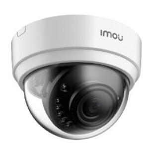 2Мп W-Fi IP видеокамера IPC-D22P (2.8 мм)