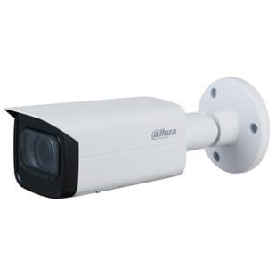 4Мп IP видеокамера  DH-IPC-HFW1431TP-ZS-S4 (2.8-12 мм)