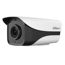 2Мп 4G IP видеокамера DH-IPC-HFW4230MP-4G-AS-I2 (3.6 мм)