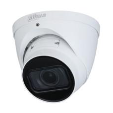 2Мп IP видеокамера DH-IPC-HDW1230T1P-ZS-S4 (2.8-12 мм)