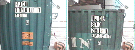 Dahua внедряет интеллектуальные решения безопасности для защиты портов